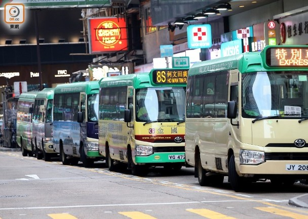 69條綠Van線獲批加價 沙田6線加逾15%最甘|即時新聞|港澳|on.cc東網