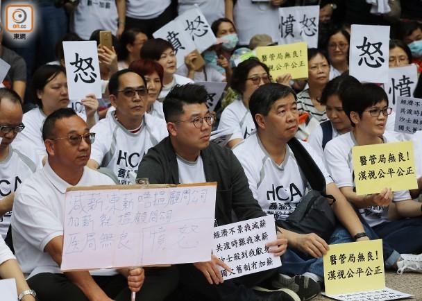 醫管局舊制支援職系未獲加薪 百人靜坐抗議 即時新聞 港澳 on.cc東網