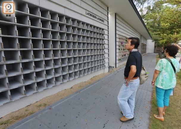 屯門曾咀和灣仔逾2萬骨灰龕位 下月接受申請|即時新聞|港澳|on.cc東網