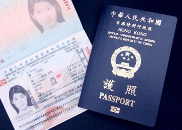 護照免簽排名榜出爐 日本新加坡榜首香港第19|即時新聞|港澳|on.cc東網