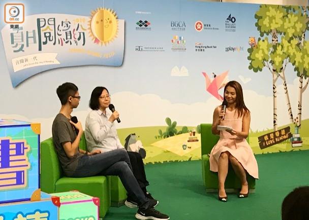 鼓勵兒童閱讀活動展開 作家指自由選擇最重要 即時新聞 港澳 on.cc東網