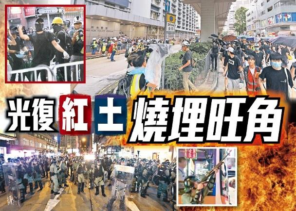 東方日報A1:路線亂嚟再圍警署 遊行通知書淪廢紙|即時新聞|港澳|on.cc東網