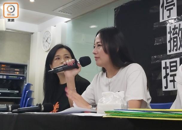 修例風波:施安娜稱國泰港龍無說明解僱原因 即時新聞 港澳 on.cc東網