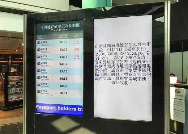 列車出軌:19班城際直通車取消 旅客獲安排退票|即時新聞|港澳|on.cc東網