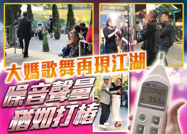 探射燈:嘈到似打樁 大媽歌聲震中環|即時新聞|港澳|on.cc東網