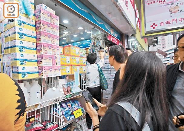 探射燈:口罩一度賣斷市 無良商人坐地起價 即時新聞 港澳 on.cc東網