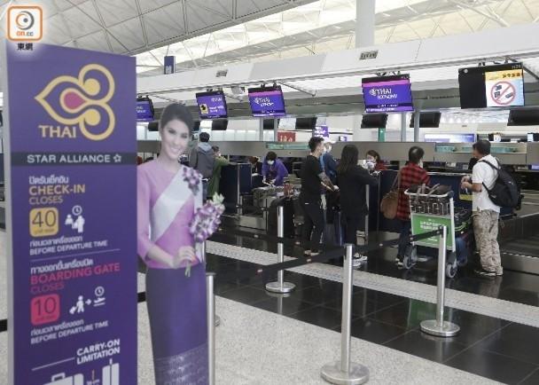 航空公司落實赴泰3條件 包括10萬美元醫保證明|即時新聞|港澳|on.cc東網