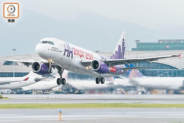入境限制未放寬 香港快運續停飛至7月11日|即時新聞|港澳|on.cc東網