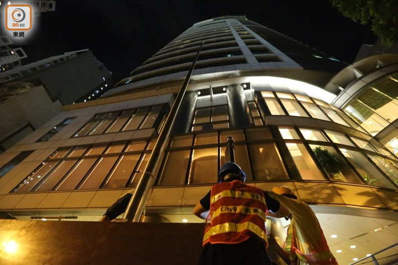 港區國安法:酒店改作國安公署大樓 反恐特勤隊人員到場戒備|即時新聞|港澳|on.cc東網