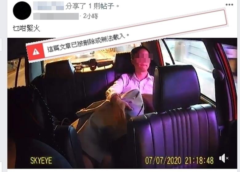 車Cam直擊:的士淪性地 激情男女攬啜互摷 即時新聞 港澳 on.cc東網