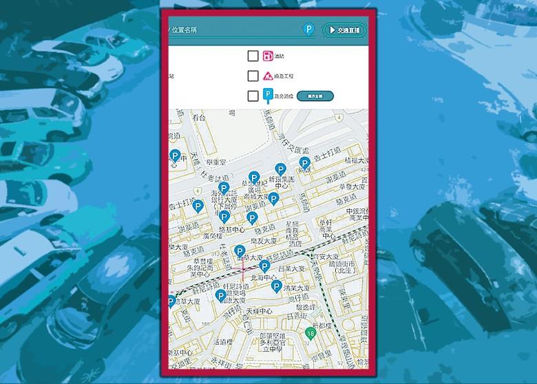 探射燈:香港出行易手機程式 冇實時空置泊位資訊|即時新聞|港澳|on.cc東網