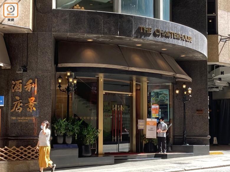 政府公布檢疫酒店名單 市民擔憂稱避免接近|即時新聞|港澳|on.cc東網