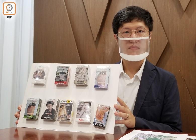 屯門首8個月查獲1056萬支私煙 個人護理用品走私量激增35倍 即時新聞 港澳 on.cc東網