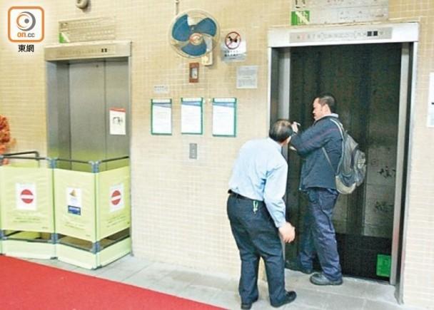 房委會斥資1.2億 提升300部升降機安全裝置 即時新聞 港澳 on.cc東網