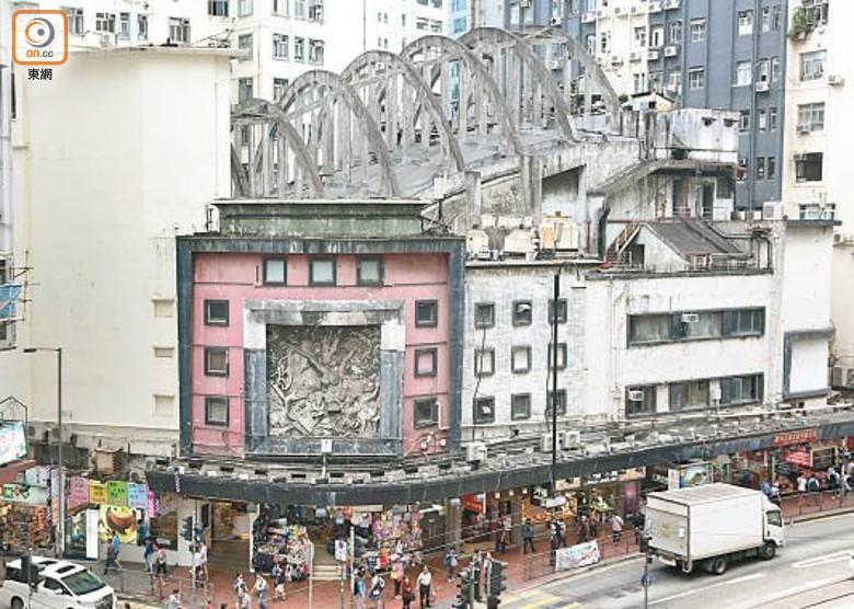 北角皇都戲院大廈周四強拍 底價47.76億元|即時新聞|港澳|on.cc東網