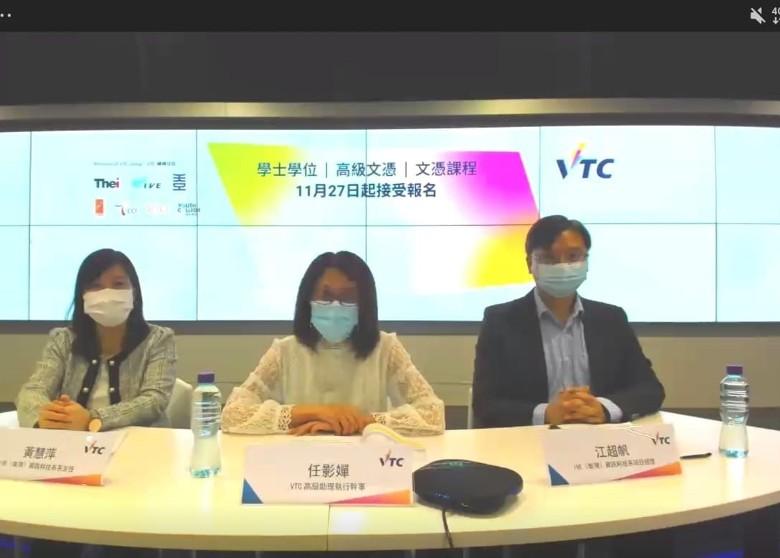 VTC明年開辦逾140項課程 本周五起接受報名 即時新聞 港澳 on.cc東網