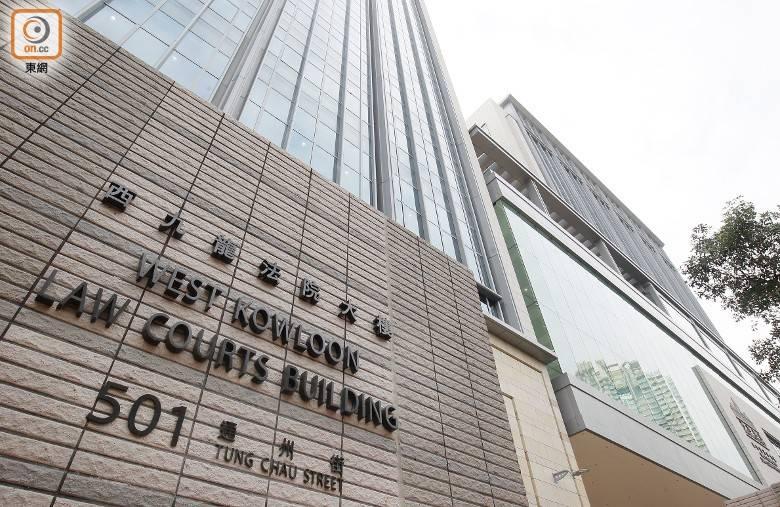 女高級檢控官染疫 過去2周駐守西九龍裁判法院|即時新聞|港澳|on.cc東網