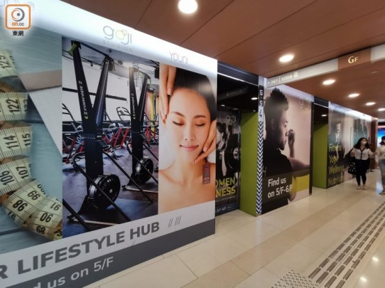 Goji Studios被指控裁员400名,声称已向150名全职员工提供了新合同|新闻|香港和澳门| on.cc东网