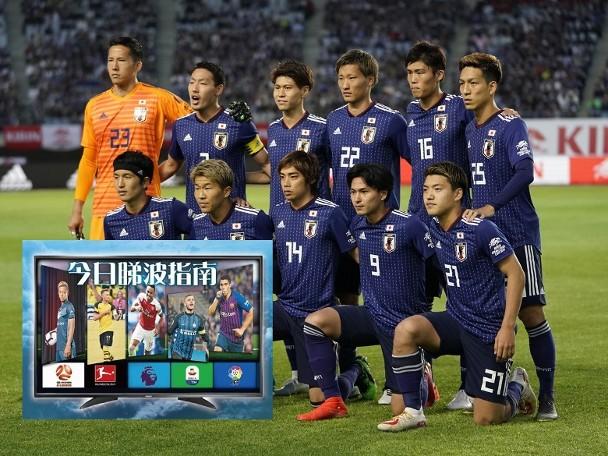 【美洲盃直播】日本小將惡鬥智利|即時新聞|體育|on.cc東網