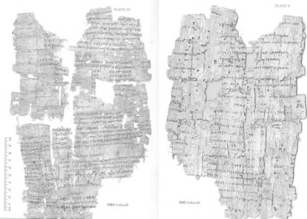 意國學者破解埃及古卷咒語 原來係性愛降頭 即時新聞 國際 on.cc東網