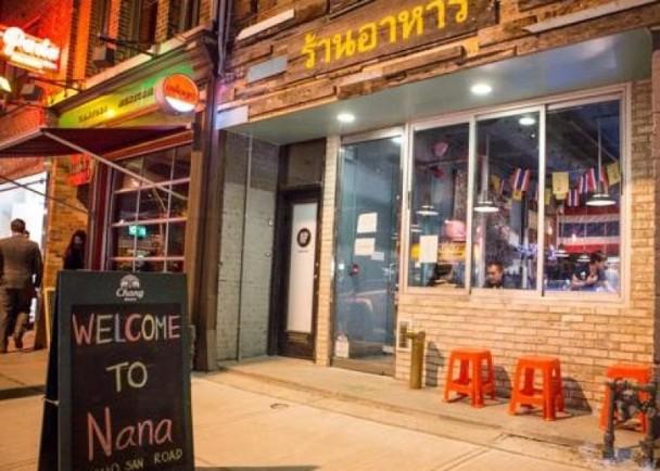 泰國餐飲業大地震 料今年2300餐館倒閉|即時新聞|國際|on.cc東網