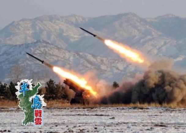 發展經濟 北韓擬在三次試射導彈地點闢旅遊區|即時新聞|國際|on.cc東網