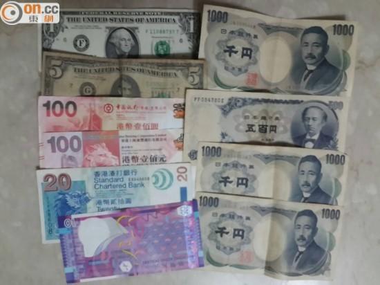 臺銀收兌舊版港幣費用 每張收費50元 即時新聞 臺灣 on.cc東網