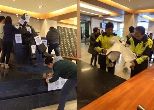 政大學生貼海報紀念「228事件」遭制止 即時新聞 臺灣 on.cc東網