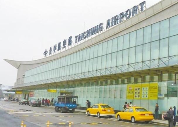 臺中機場的士亂象頻生 只喊價不跳錶  即時新聞 臺灣 on.cc東網