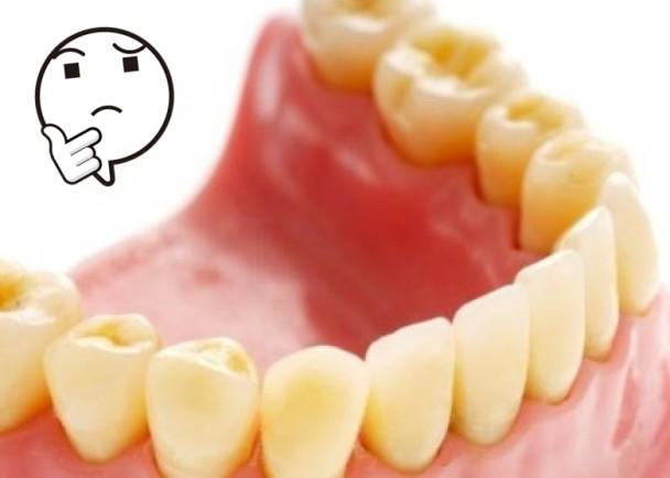 被嫌做假牙太貴 臺牙醫批:不尊重他人專業|即時新聞|臺灣|on.cc東網