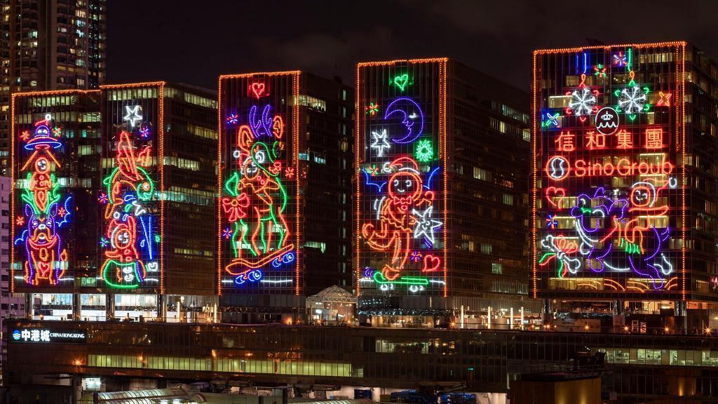 【聖誕節2018】尖沙咀中港城塗鴉風聖誕燈飾 6大影相位率先睇 | 港生活 - 尋找香港好去處