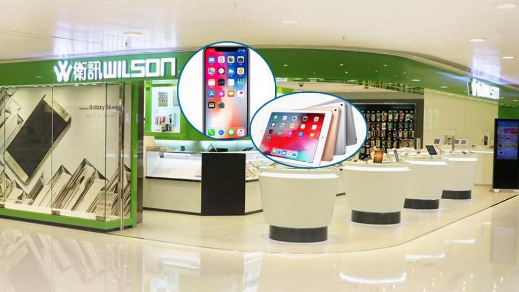 【Apple優惠】衛訊全線分店蘋果產品減價 $6800有找入手iPhone! | 港生活 - 尋找香港好去處