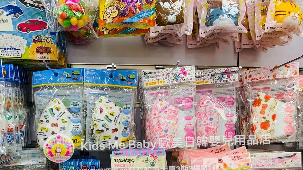 【派口罩】 觀塘嬰兒用品店免費派1200個口罩 孕婦/長者優先 每人限取4個   港生活 - 尋找香港好去處