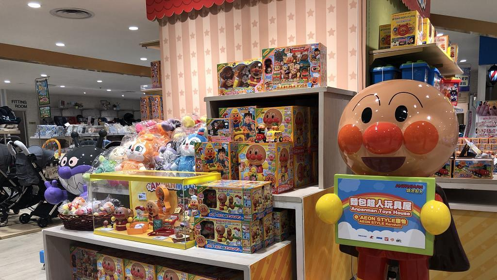 【太古好去處】麵包超人玩具屋太古開幕!細菌人影相位/扭蛋區/過百款精品玩具 | 港生活 - 尋找香港好去處