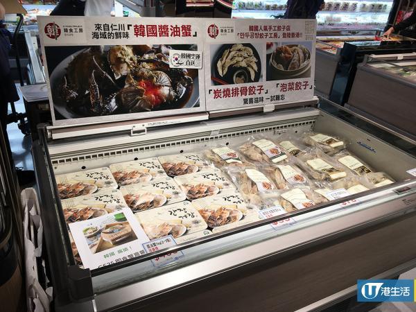 人氣蟹膏醬香港有售!同場加映韓國直送醬油蟹 | 港生活 - 尋找香港好去處