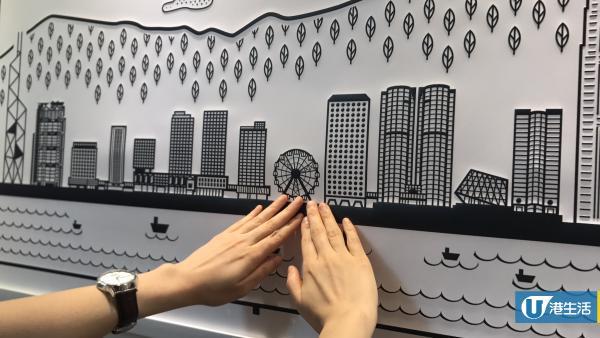 中環多感官展打破視覺障礙!26幅觸覺畫+聲音導航重現香港地標   港生活 - 尋找香港好去處