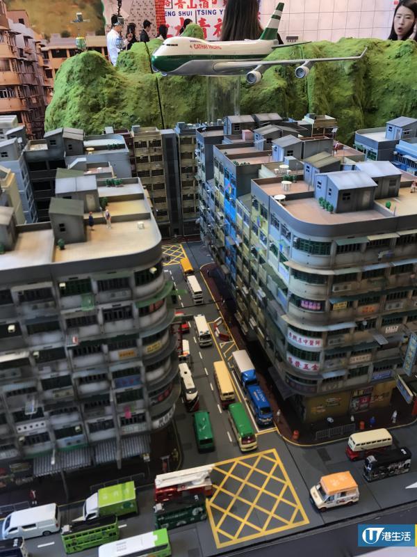 荃灣微型展重現舊街景! 5大舊香港影相位+懷舊市集 | 港生活 - 尋找香港好去處
