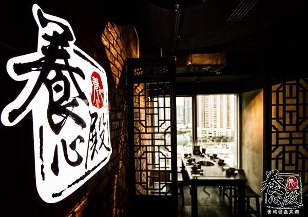 養心殿臺式火鍋銅鑼灣/旺角店5月開幕 特設獨立K房邊唱K邊打邊爐 | 港生活 - 尋找香港好去處