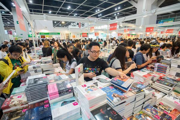 【書展2019】香港書展2019即將開鑼!逾680檔參展攤位/門票/日期/講座展覽詳情   港生活 - 尋找香港好去處