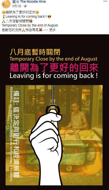 【米芝蓮2020】米芝蓮最新20間香港街頭小食 椰子燉湯店新上榜!   港生活 - 尋找香港好去處