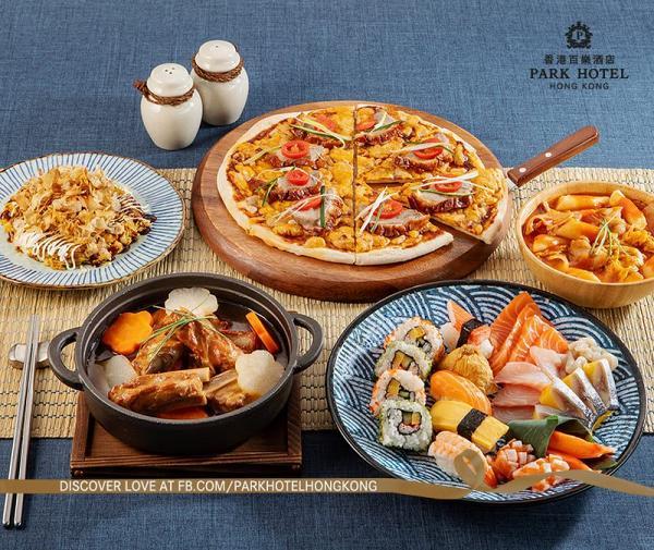 【自助餐優惠2020】尖沙咀百樂酒店買一送一自助餐優惠 自助午餐/下午茶/晚餐 | 港生活 - 尋找香港好去處