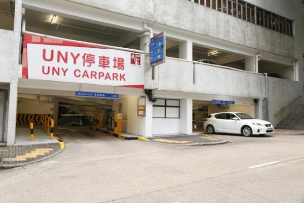【泊車優惠2020】領展商場停車場5大最新免費泊車優惠+泊食易一覽   港生活 - 尋找香港好去處