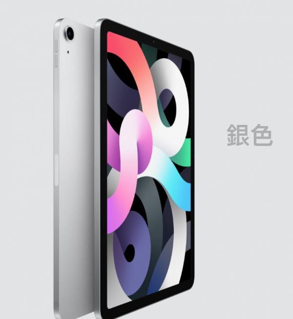 【電腦推薦2020】8大平民價平板電腦推薦 Samsung/Lenovo/Asus/Apple iPad   港生活 - 尋找香港好去處
