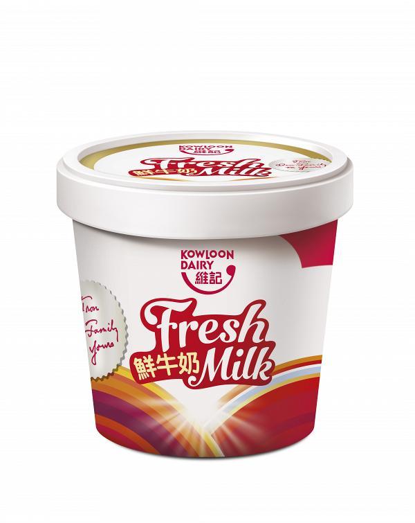 維記全新鮮牛奶雪糕杯登場! 便利店及超市即將有售   港生活 - 尋找香港好去處