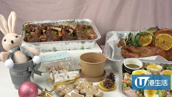【聖誕外賣2020】HABITŪ聖誕大餐外賣自取優惠 烤焗原隻火雞/紐西蘭羊架/薑餅人曲奇 | 港生活 - 尋找香港好去處