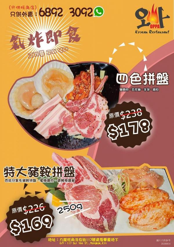 【12月優惠】10大餐廳飲食優惠半價起 麥當勞/洪瑞珍/譚仔/牛摩/柳氏家/牛涮鍋 | 港生活 - 尋找香港好去處