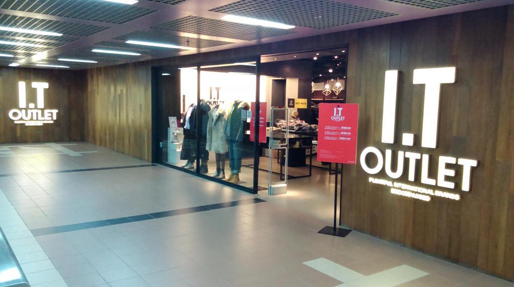 I.T Outlet(新海怡廣場)   港生活 - 尋找香港好去處
