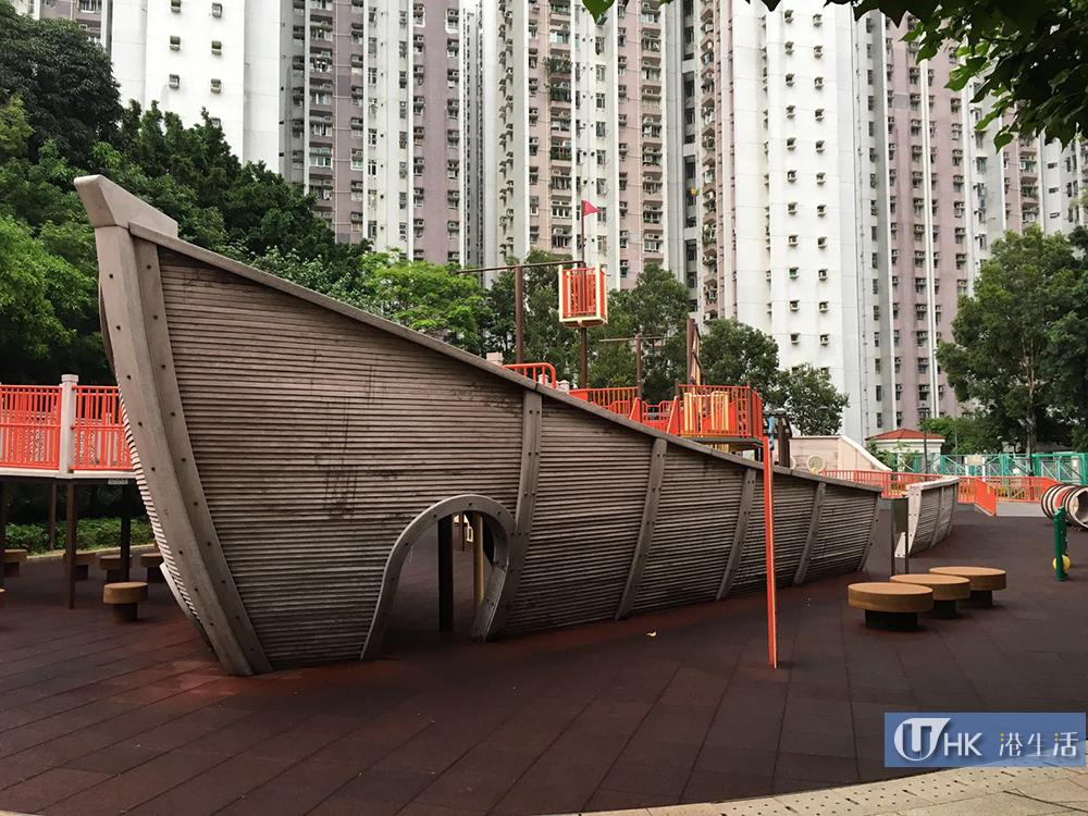 老鼠洲兒童遊樂場 | 港生活 - 尋找香港好去處