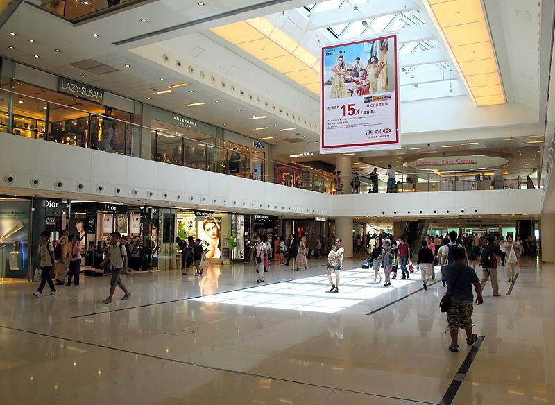 新城市廣場   港生活 - 尋找香港好去處