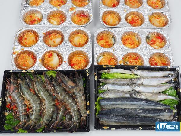 懶人外賣鐵板燒烤套餐!人均$200足不出戶歎靚牛、海鮮、羊架   港生活 - 尋找香港好去處